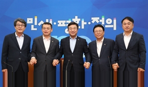 文 대통령·여야 5당 대표 靑 회동 18일 개최