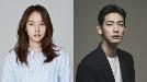 [공식] '사랑은 뷰티풀 인생은 원더풀' 조윤희·윤박·오민석·조우리 캐스팅 확정