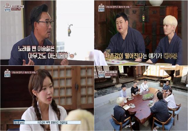 '개똥이네 철학관' 션, 연예계 대표 '사랑꾼'.. '결혼 후 자존감 최고'
