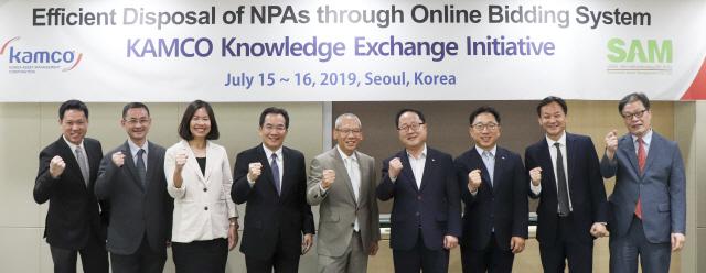 캠코, 태국자산관리공사에 온라인 공공자산 거래 연수 실시