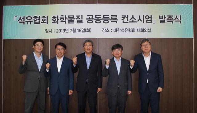 정유4사 '화평법' 공동대응 나선다
