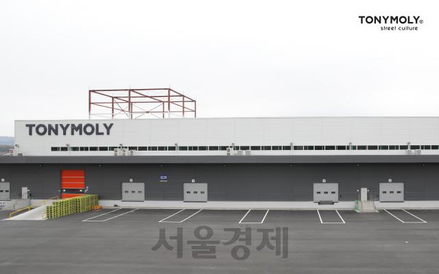 """토니모리, 신축 물류센터 6개월만에 매각...""""효율성 제고"""""""