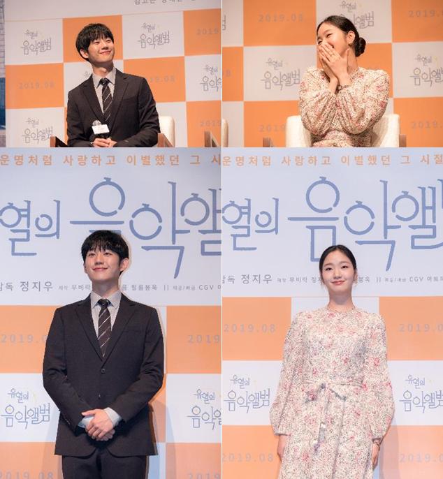 '유열의 음악앨범' 김고은X정해인 반짝이는 케미스트리..'기대감 폭발'