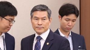 """정경두 """"자리 연연않고 주어진 시간에 최선"""""""