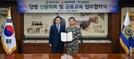 서민금융진흥원, 육군 금융교육 나선다