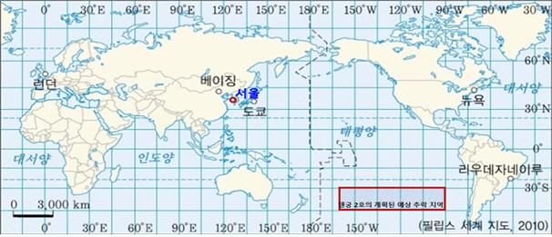 '中 우주정거장 톈궁2호 한반도 추락가능성 극히 낮아'