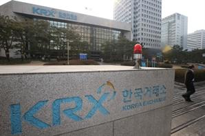 한국거래소, 메릴린치에 제재금 1억7,500만원 부과