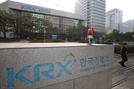 한국거래소, 메릴린치에 제재금 1억7,500만원 부과(속보)