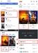 '라이온 킹' 사전 예매량 20만장 돌파의 압도적 흥행 예고..진정한 예매킹