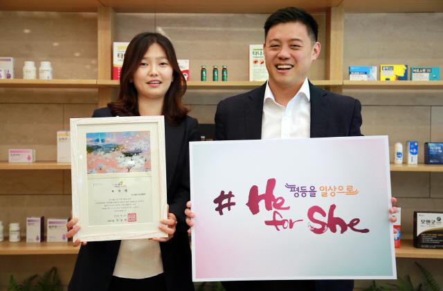 """유유제약, 충북 제천시로부터 '가족친화 기업상' 수상··""""양성평등 공로 인정"""""""