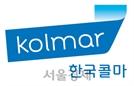 한국콜마, 직무발명보상 우수기업 인증 획득