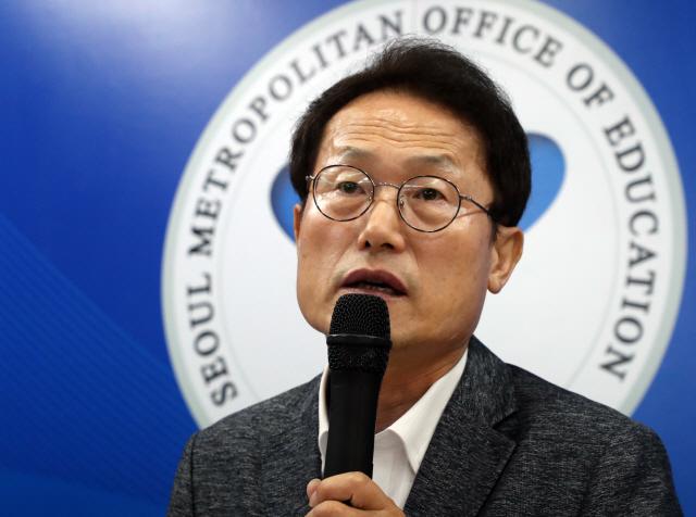 """조희연 '자사고·특목고 폐지 공론화하자…정책 유효기간 다 돼"""""""