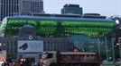 산업시설도 기부채납 가능...서울시 도시조례 개정