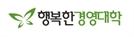 휴넷, 중기 CEO 무료 교육 '행복한 경영대학' 8기 모집