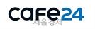카페24, 쉬운 디자인 제작 서비스 '에디봇 디자인' 출시