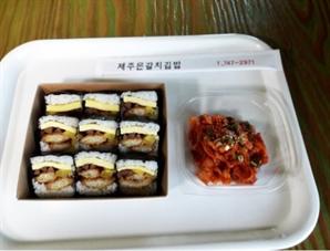 '제주 갈치김밥' 가격, 위치는? 가시 발라 튀겨내 고소함 가득한 맛