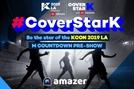 """어메이저, 'KCON 2019 NY' 커버스타케이 이벤트 """"70여개국 이용자들 참여"""""""