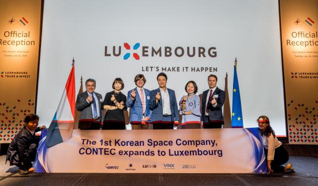 [시그널] 우주 스타트업 '컨텍' 유럽 사업 강화…룩셈부르크 부총리 만나