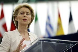 獨 폰데어라이엔, 차기 EU 집행위원장에 선출