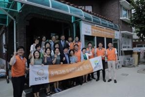 한화건설, 대전에 '꿈에그린 도서관' 85호점 열어