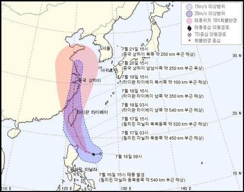 강풍 동반한 태풍 '다나스' 일요일 서해 진입…'국지성 호우 가능성'