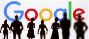 """트럼프 """"구글 반역 행위 짚어봐야""""…美 '실리콘밸리 때리기' 계속된다"""