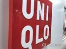 """유니클로 """"불매운동 발언, 변함없이 좋은 상품 제공하겠다는 뜻"""" 사과"""