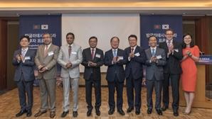 수출입銀, 방글라데시 인프라 프로모션 개최