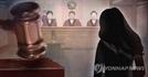 """""""빚 탕감해줄게"""" 강도로 위장, 남편 청부살해한 60대 2심도 징역 15년"""