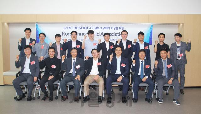 호반그룹, '호반이노베이션허브' 개소식 개최