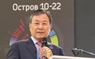 신성철 KAIST 총장, 러시아 대학혁신 컨퍼런스서 기조 강연