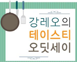 [강레오의 테이스티오딧세이]'日 '유바리 멜론' 못지않은 K멜론 키우자'…결실 맺은 '110일의 구슬땀'
