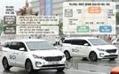 '렌터카 활용' 발표 전날 돌연 빼...'타다' 내년부터 불법