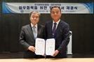 """한국바이오협회, 대한약학회와 MOU··""""제약·바이오헬스 산업 성장 이끌 것"""""""