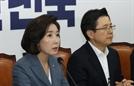 """나경원 """"文대통령 윤석열 임명, 최소한의 예의도 없다"""""""