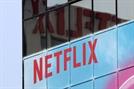 넷플릭스 가입 증가세 주춤...미국에선 8년만에 감소