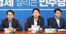 (속보)민주당, 정개특위 맡아..위원장 홍영표