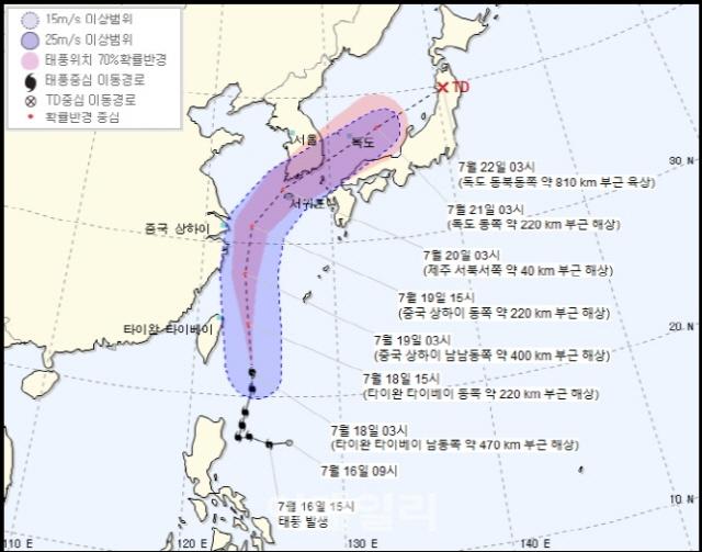 [종합] 태풍 다나스 북상중…예상경로 서로 달라 '혼선'