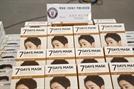"""200억 원어치 팔린 '가짜 송중기 마스크팩'…""""주름개선·미백 효과 없어""""(종합)"""