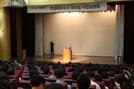 """""""한샘이 사후관리 책임""""…리하우스 대리점 설명회 '성황'"""