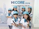 현대제철, 어린이 체험관 '철강 신소재 연구소' 열어