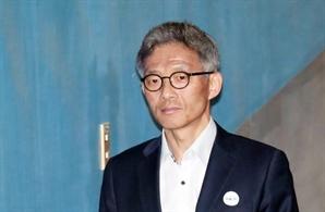 '서지현 검사 인사보복' 안태근, 2심 징역 2년 실형