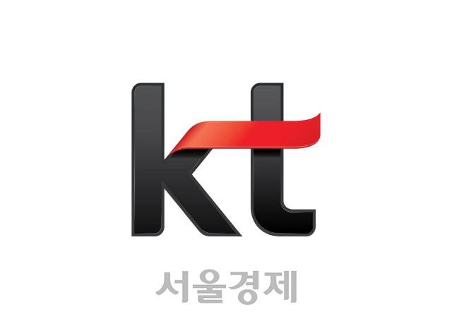 KT·농심, 블록체인으로 식품유통이력 안전 관리