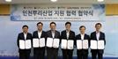 인천 뿌리산업 지원 나선 포스코
