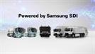 삼성SDI, 볼보와 전기트럭용 배터리 공동 개발한다