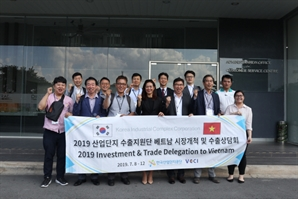 베트남 간 '산단공 중기수출단' 19억 상담 성과