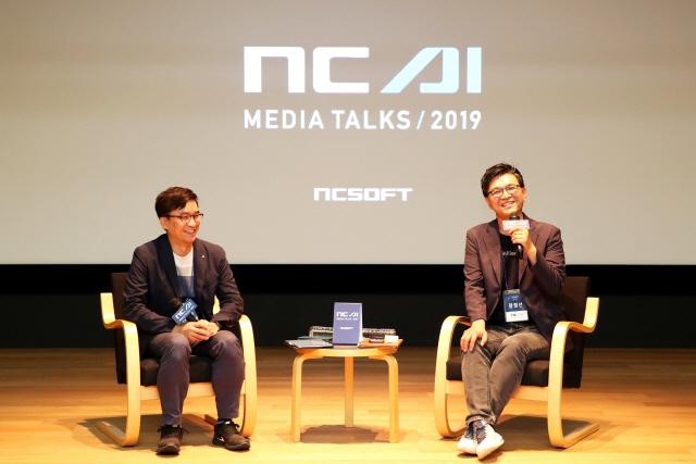 """""""게임 AI는 엔씨소프트가 독보적""""…엔씨소프트, 지난 8년 AI 성과 공개"""