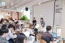 """패스트파이브, 390억원 추가 투자유치, """"3년 내 40호점 확장"""""""