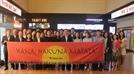 하나생명, 힐링·소통 위한 '시네마데이' 문화행사