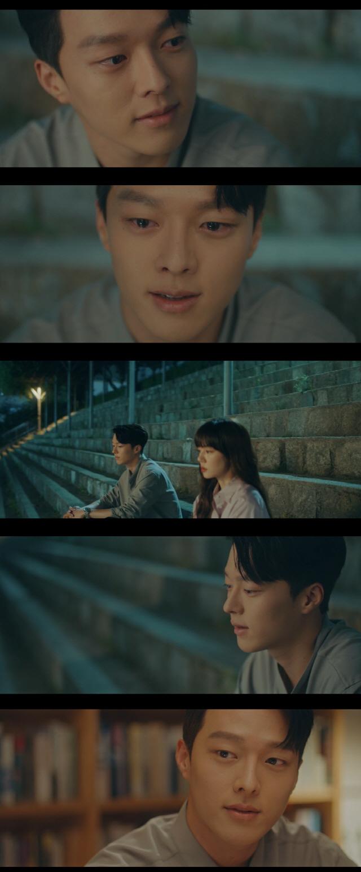 '검블유' 장기용, 달콤-짠내 오가는 섬세한 연기..애틋 눈빛 열연